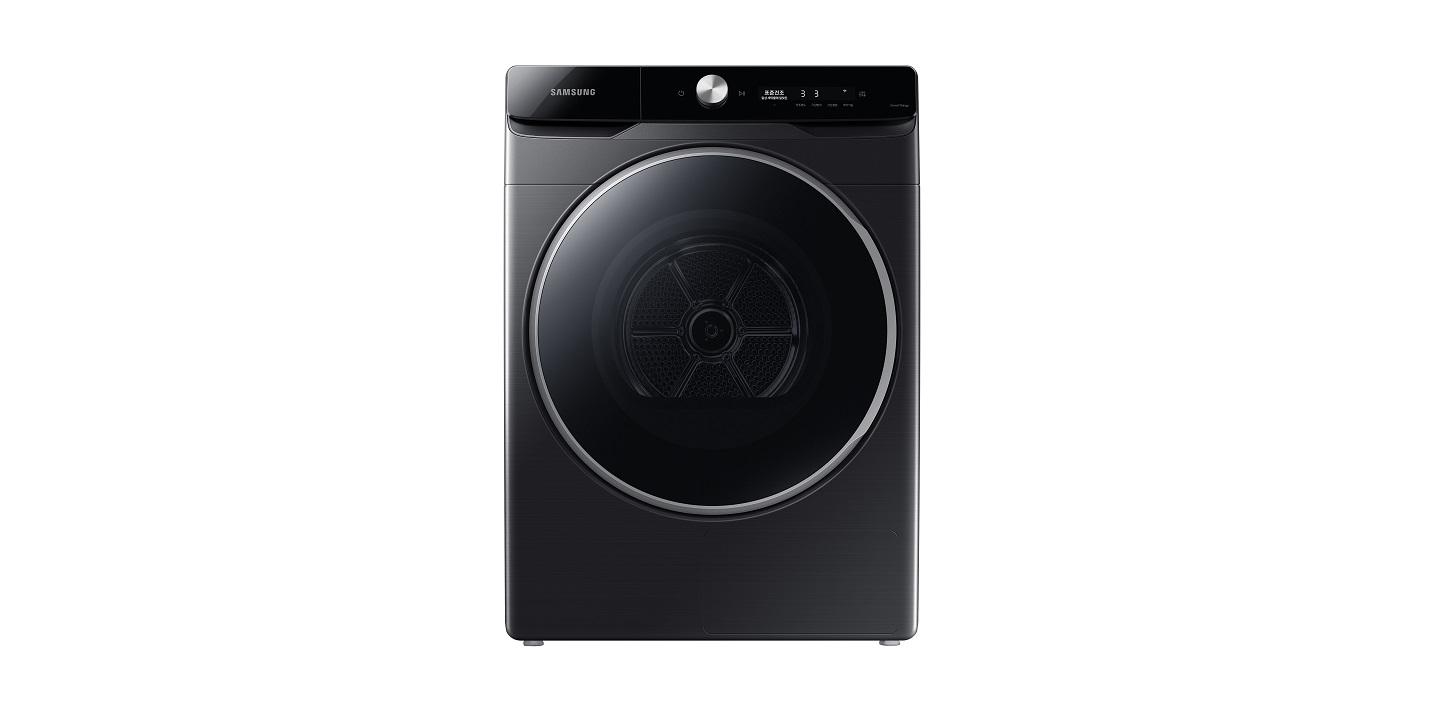Samsung Hybrid Heat Pump Dryer