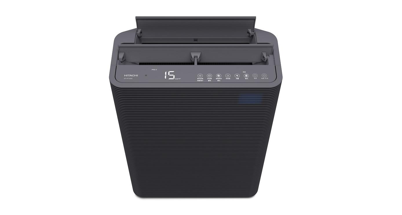 Hitachi Air Purifier EP-PF120J